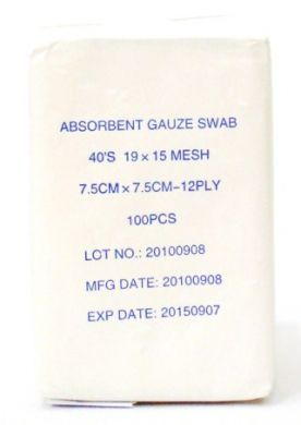 Absorbent Gauze Swabs - 7.5 cm x 7.5 cm - 12 ply (100 Pieces)