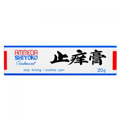 Ammeda Shiyoko Ointment - 20 gm