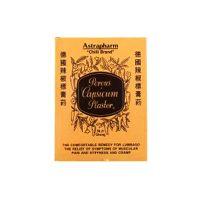Astrapharm Chilli Brand Hot Chilli Plaster Strong - 8 Plasters (57.5mm x 45mm)