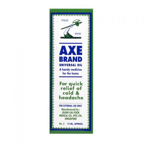 Axe Brand Universal Oil - 14ml