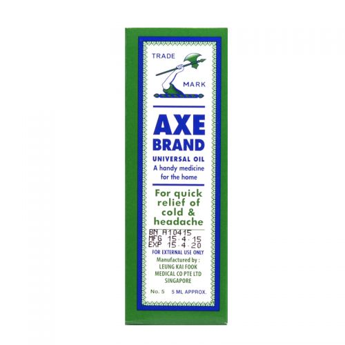 Axe Brand Universal Oil - 5ml