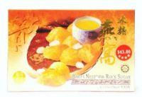 E-Fatt Brand Bird's Nest With Rock Sugar - 6 Bottles X 70 ml