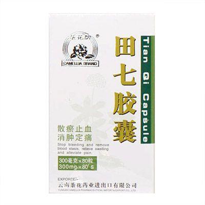 Camellia Brand Tian Qi Capsule- 80 Capsule