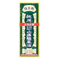 Chan Yat Hing Medical Oil - 45ml