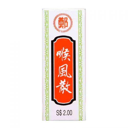 Cheng Throat Medicine Powder - 1.2 gm