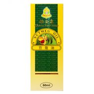 Cheong Kim Chuan Nutmeg Oil - 60 ml