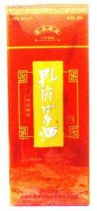Confucius Family Liquor (8 Year Old Brew) - 500 ml (45% v / v)