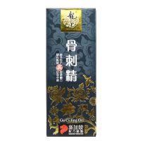 Dragon King Gu Ci Jing Oil - 55ml
