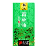 Dragon King Herbal Oil - 28ml