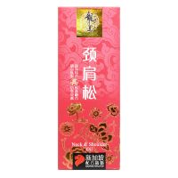 Dragon King Neck and Shoulder Oil - 55ml