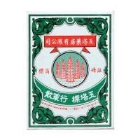 Five Pagodas Brand Ya-Hom Powder (Bottle) - 25 gm