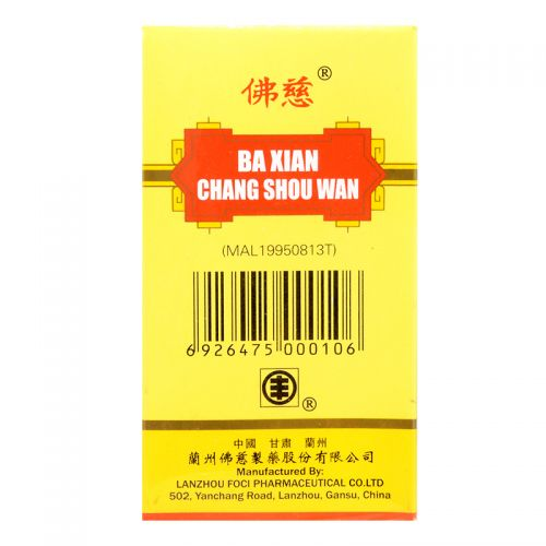 Foci Ba Xian Chang Shou Wan - 200 Pills X 0.17 gm