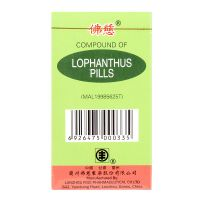 Foci Compound Of Lophanthus Pills - 200 Pills X 0.17 gm