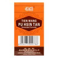 Foci Tien Wang Pu Hsin Tan (Amended Formula) - 200 Pills X 0.17 gm