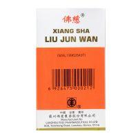 Foci Xiang Sha Liu Jun Wan - 200 Pills X 0.17 gm