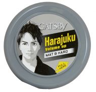 Gatsby Styling Wax Harajuku Volume Up  Mat & Hard - 75g