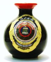 Golden Bell Brand Mei Kuei Lu Chiew - 560 ml (34% alc vol)