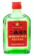 Golden Star Brand Er Guo Tou Chiew - 100 ml (45% vol)