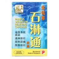 Golden Sun Brand Painful Urination Relieving Capsules - 36 Capsules