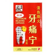Golden Sun Brand Toothache Relieving Capsules - 12 Capsules