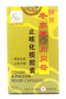 Golden Sun Brand Cough & Phlegm Relief Capsules - 30 Capsules
