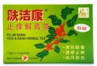 Golden Sun Brand Fu Jie Kang Itch & Rash Herbal Tea - 2 Sachets X 10 gm