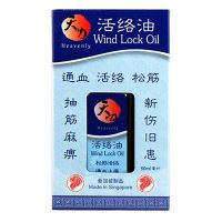 Heavenly Wind Lock Oil - 50ml