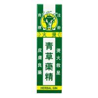 Herbal Gin - 30 ml
