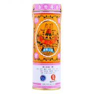 Hong Kong Po Sum On Medicated Oil (H) - 30 ml
