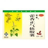 Huoxiang Zhengqi Soft Capsules - 12's x 2 blisters