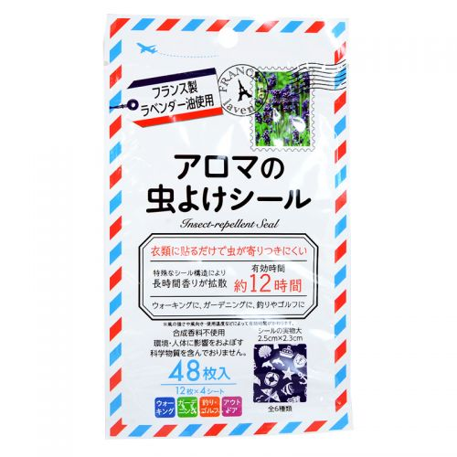 Japan Mosquito Bug Repellant Patch - 48 patches
