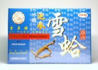 Ji Yang Brand Ginseng Hashima With Rock Sugar - 6 Bottles X 70 ml