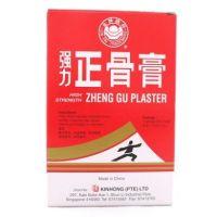 Jin Pai Zheng Gu Plaster - 4 Pieces (10 x 7cm)