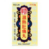 King HwaTu Tong Wan - 2 paks X 2 gm