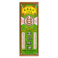 Koong Yick Bai Shu Oil - 28 ml