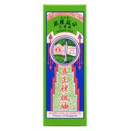 Koong Yick Lo Hong Oil - 28 ml