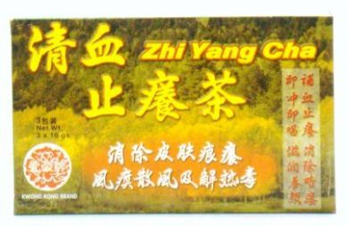 Kwong Rong Brand Zhi Yang Cha - 3 Packets x 10 gm