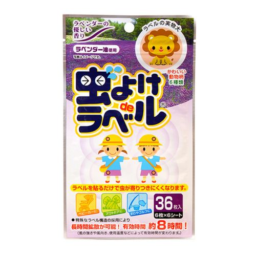 Japan Mosquito Bug Repellent Patches (Lavender Scent) - 36 Patches