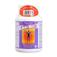 MarinEx  JointMate Glucosamine Sulphate - 280 Capsules x 500 mg