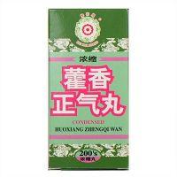 Mei Hua Brand Condensed Huoxiang ZhengQi Wan - 200 pills
