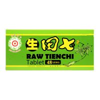Mei Hua Brand Raw Tienchi Tablet - 48 Tablets