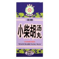 Mei Hua Condensed Xiaochaihutang Wan - 200 Pills