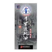 Nanyang Heritage Traditional Formula Qian Li Medicated Oil - 35 ml