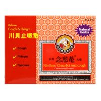 Nin Jiom Chuanbei Anti-cough Concentrated Powder - 2.5gm x 6's