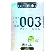 Okamoto 0.03 Platinum - 4 Lubricated Condoms