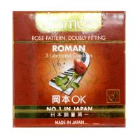 Okamoto Roman Rose-Pattern Lubricated Condom - 3 Condoms