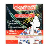 Okamoto Sensation - 3 Lubricated Condoms
