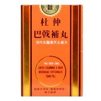 Pak Yuen Tong Cortex Eucommiae & Morindae Officinalis Tonic Pils - 60 pills