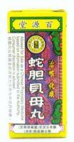 Pak Yuen Tong She Tam Pui Mo Pill - 5 gm