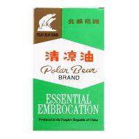 Polar Bear Brand Essential Embrocation - 27ml